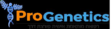ProGenetics Logo